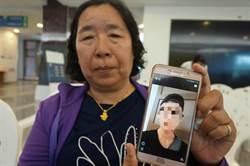 遺愛人間 喪子母助其器捐救5家庭