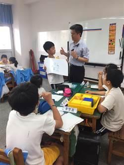協助學校推展公開課 中市教局長彭富源化身數學老師