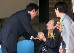 台灣最後3位慰安婦之一蓮花阿嬤逝 馬英九FB緬懷