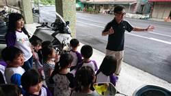 幼兒園訪野柳派出所 警員宣導犯罪預防