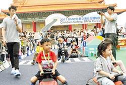 BMW兒童交通安全營 10周年