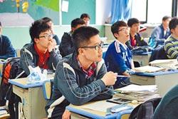 上海PISA超越日 寬鬆教育畫句點