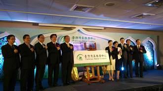 臺灣清真推廣中心 航向16億穆斯林藍海