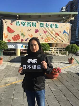 日本愛台作家寫「理蕃」高金素梅:揭據台真相