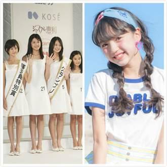 日本小學生超齡選美 網友:真的只有小學?