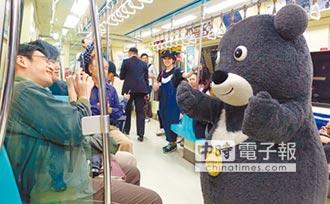 綠色運輸日 熊讚搭捷運上班