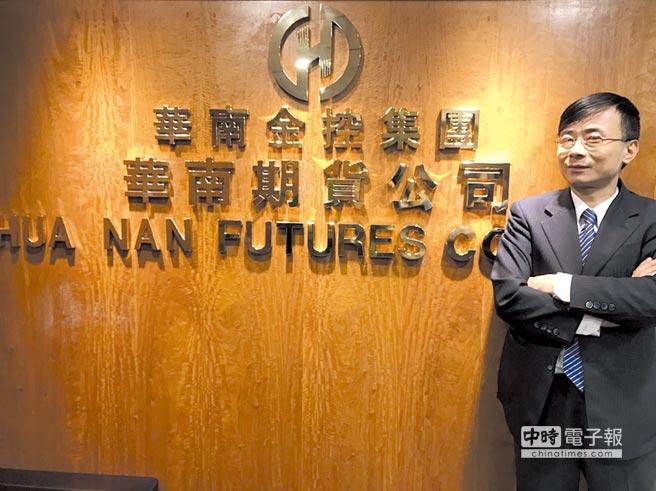 華南期貨經紀本部副總經理楊登耀。
