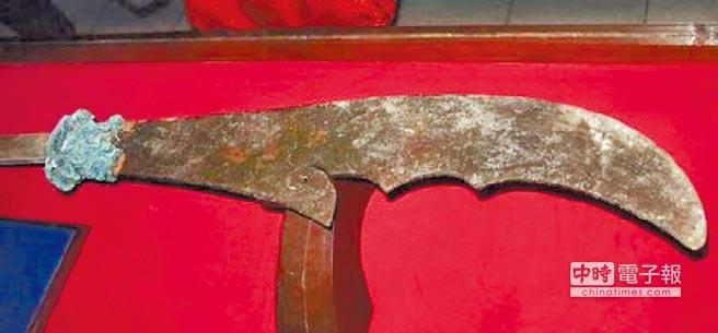 據傳是吳三桂用過的寶刀。(取自搜狐網)