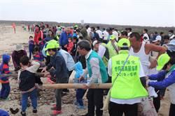 說到做到愛地球!環保署跨海澎湖千人大淨灘