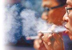 《菸酒稅法》三讀通過 每包菸漲20元 挹注長照財源