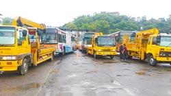 大有巴士、福和客運帳目異常沖銷 大有前董座被訴