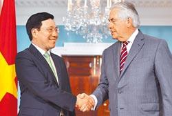川普年底訪越南 兩國關係升溫