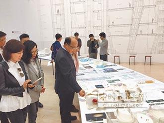 台中歌劇院模型 搬入滬建築展