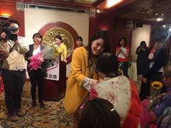 家扶表揚24位自強媽媽 見證為母則強