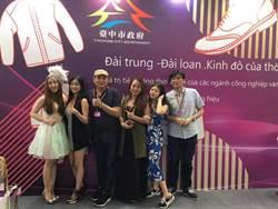 2017越南胡志明美容展 台中業者放光彩