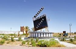 北非小好萊塢