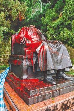 獨派「斬首」蔣中正銅像當「尿壺」 判入監8月不得易科罰金