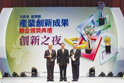 產創獎、國發獎得主 展現臺灣多元能量