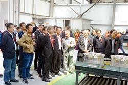 北京遠東技術中心 開幕