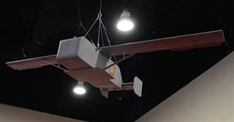 美軍研發一次性的無人滑翔機