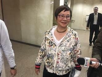 李新女友郭新政告羅淑蕾偽證 檢方不起訴