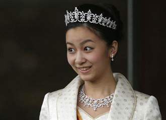 日皇室佳子公主 將赴英名門大學短期留學