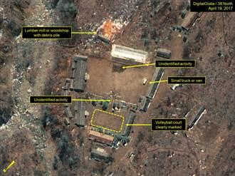 衛星照:排球打完了 北韓核試驗即將啟動