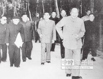 兩岸史話-鄧小平如何改變中國?