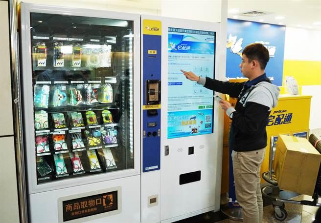 桃園機場宅配通櫃檯推出自助列印體驗價,活動期間還有多重優惠。圖:業者提供