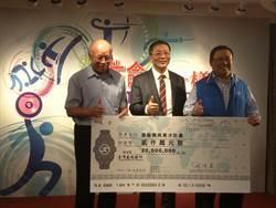 中華奧會主席捐2千萬 運動菁英育才計畫啟動