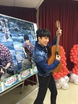 生命線協會拍微電影 邰正宵捐吉他義賣