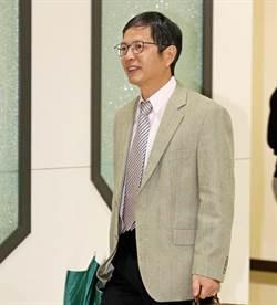 震撼彈!台大法律教授林鈺雄退出司改國是會議