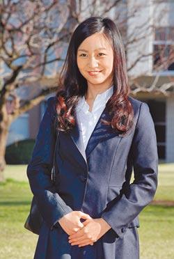 佳子公主將赴英交換留學