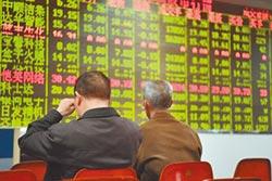 金融去槓桿升級 陸股債市雙殺