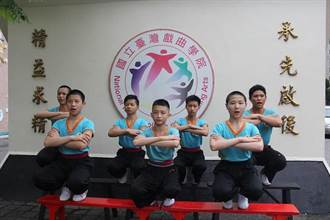 60周年慶 國立臺灣戲曲學院京劇系邀您429進場觀賞