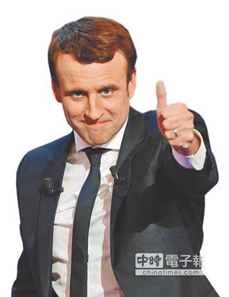 法國總統選舉 首輪結果出爐 中間派馬克洪贏女川普