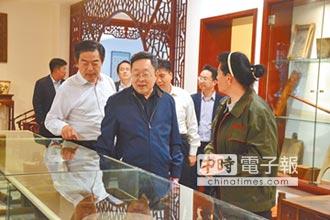 淄川藉陶瓷、紅木 體現風情
