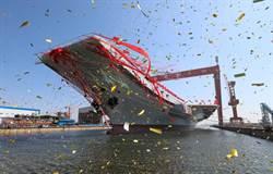 陸首艘自製航母下水  2020服役