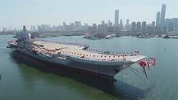 陸新航母適第一島鏈作戰 因應台海衝突力大增