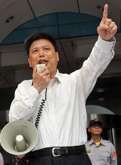 抗議前瞻強渡關山 徐世榮號召下午3點民進黨前靜坐