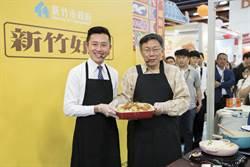 林智堅與柯P炒米粉 推銷新竹美食