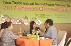 國外買主聚臺南 熱帶水果採購商機逾千萬美元