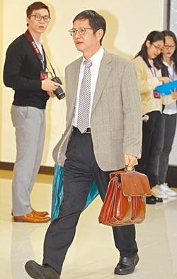 台大教授林鈺雄 打頭陣退出國是會議