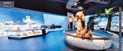 奇美博物館環景服務 在家也能逛