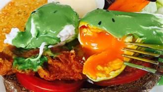 又是「綠色風暴」抹茶優格炸雞班尼蛋登場 減肥永遠都是明天的事