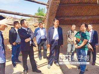 生態文化農栽 淄川旅遊資產多樣