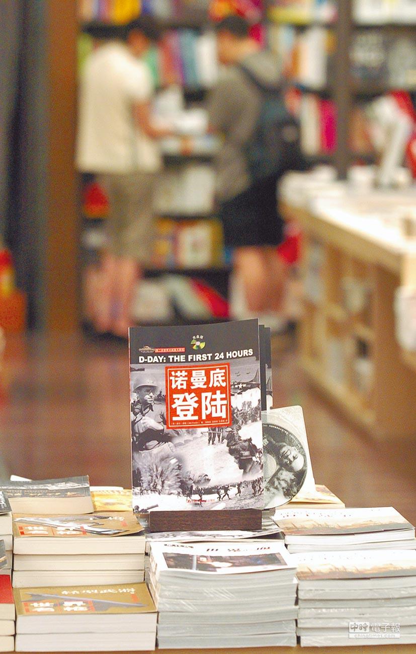 台灣部分書店設有簡體館。(本報系資料照片)