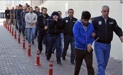 疑似牽扯逃亡領袖居連 土耳其拘捕千人、停職9,000警