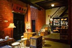 文化快遞》踏「茶」舊城區 轉角遇見文化