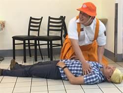 宣導使用AED 消防員搞笑化身胖版小丸子